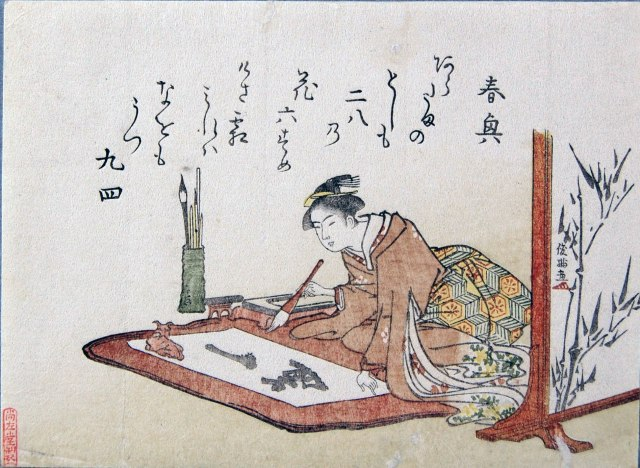 Young_Woman_Writing_Calligraphy_MET_TR_103_3_2012_Strm1